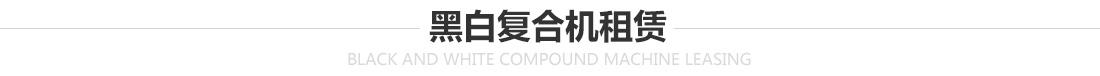 北京打印机手机万博app客户端,打印机手机万博app客户端